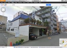 Kameya Osaka