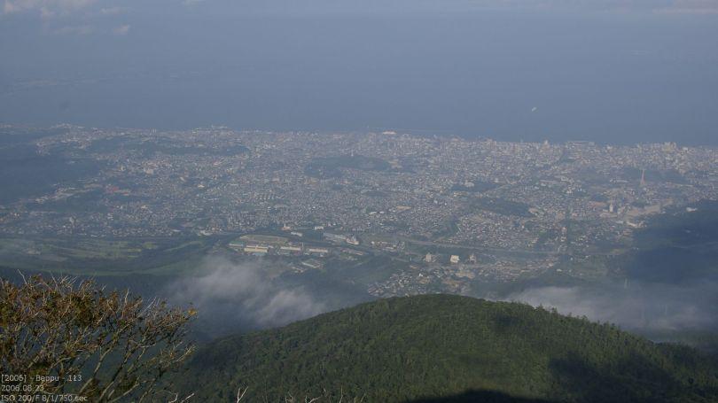 Blick von Mt.Tsurumi