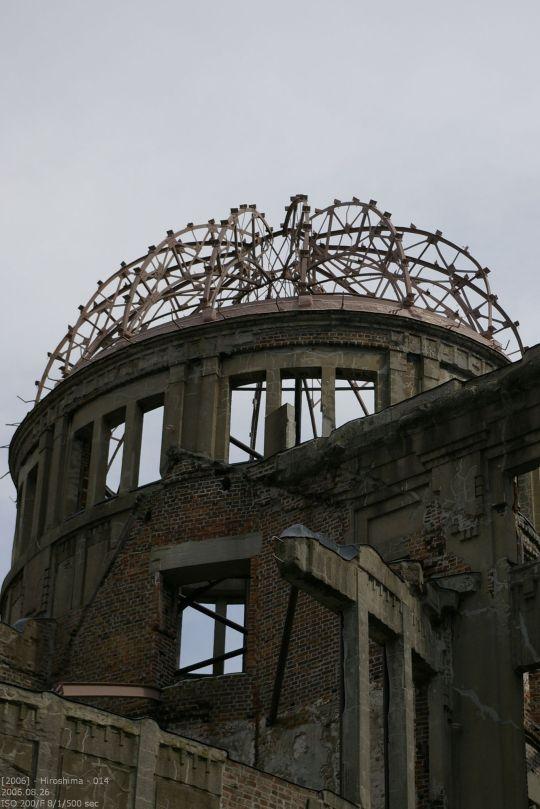 Kuppel des Atom Bomb Dome