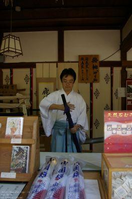 Kashima Jingu Bokken