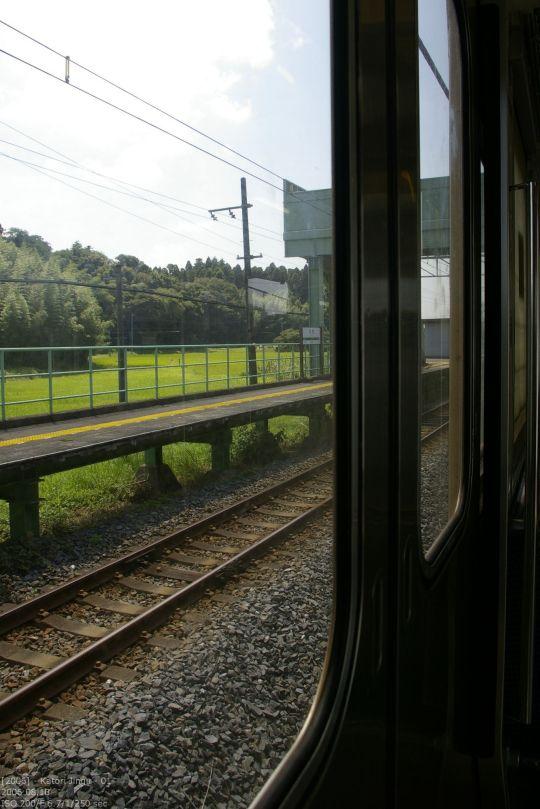 Bahnsteig im Nirgendwo