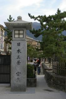 Eingang Miyajima