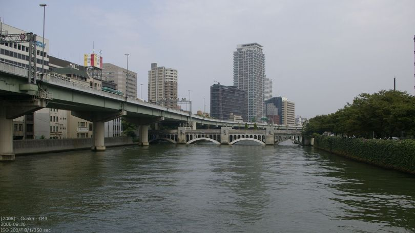 Oosaka Brücke