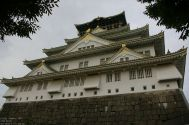 Oosaka Burg