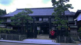 alte Präfekturbehörde