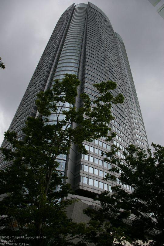 Mori Tower, Roppongi Hill