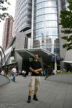 Beweis, daß ich in Tokyo bin !
