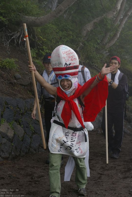 Fuji - Japan, nicht fragen
