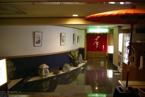 Hotel Kawaguchiko