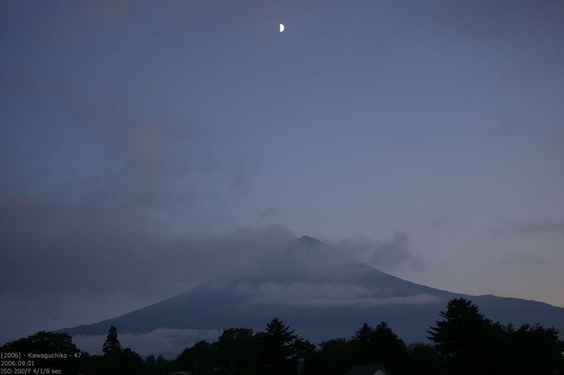 Fuji vorhanden