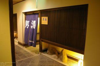 Eingang Onsen Miyajima