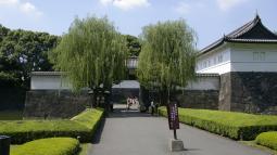 Eingang Kaiserpalastgarten