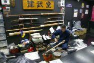 Kenbudo Shop