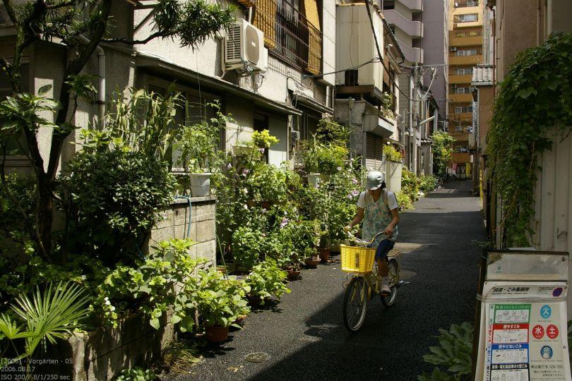Auch das ist Tokyo