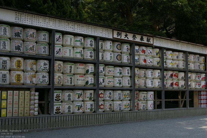 Hachimangu Sakefässer