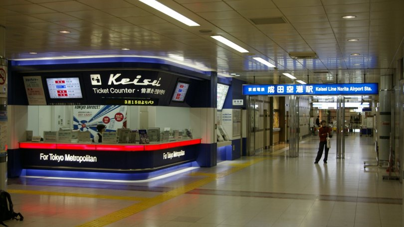 Keisei Counter