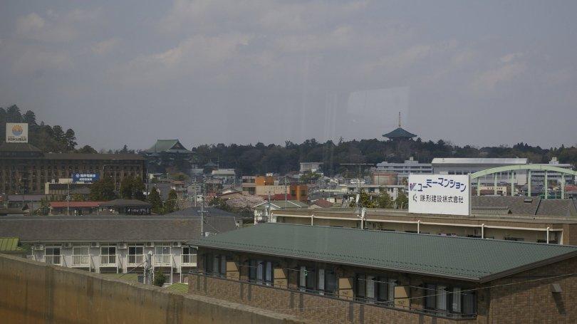 Erster Blick auf Narita