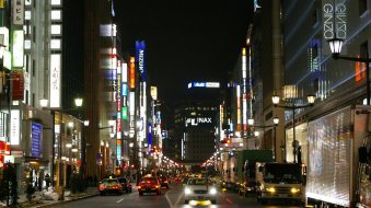 Ginza bei Nacht