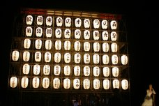 Eingang Ueno-Park