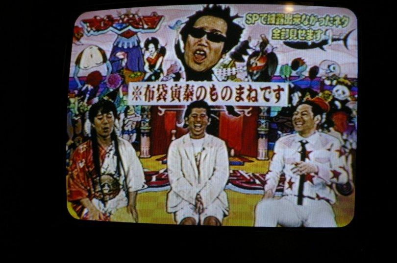 jap.Fernsehen