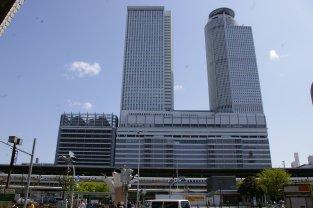 Nagoya Eki