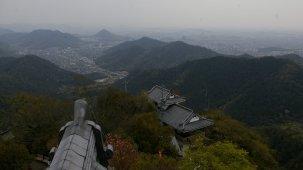 Blick auf Gifu