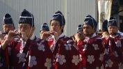 Takayama Matsuri - Musiker