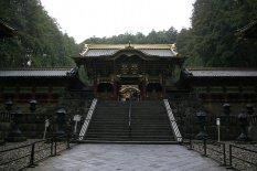 Nikko