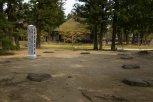 Hiraizumi - Grundsteine