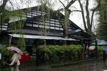 Kakunodate - Samuraihaus