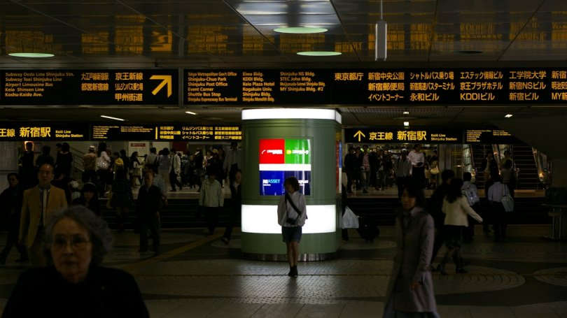 Orientierung in Shinjuku