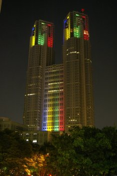 Shinjuku City Hall