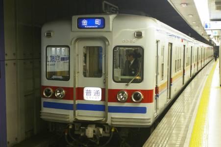 Kesei; Local nach Narita