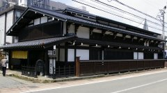 Asunaro Gebäude