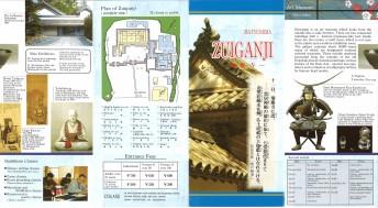 Zuigan-ji 3