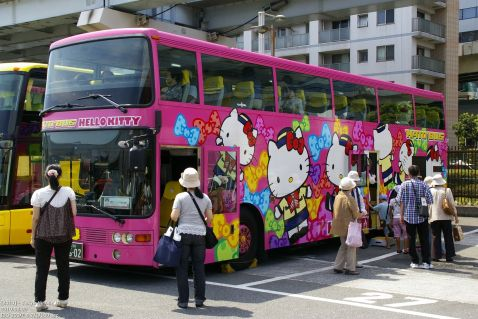 Hello Kitty Reisebus