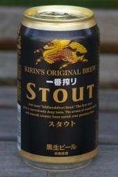 Kirin Stout (Kuro Biru)