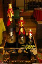 Sake Deluxe