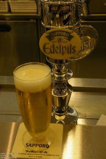 Edelpils von Sapporo