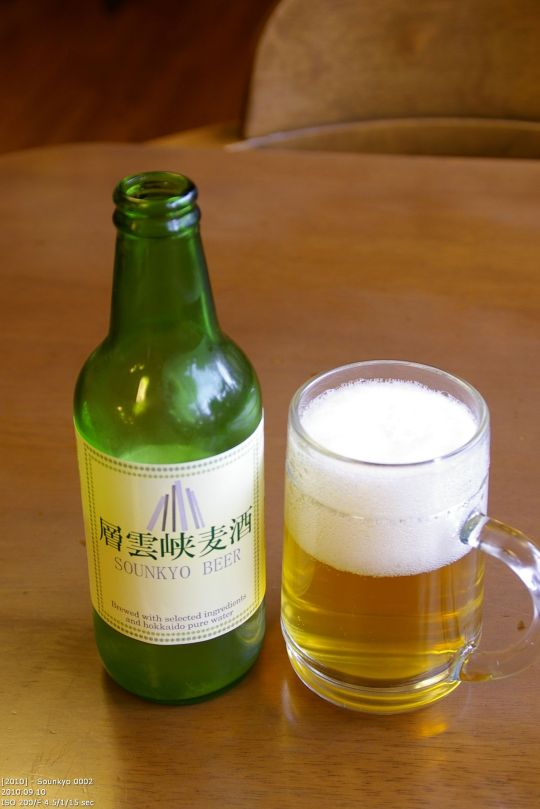 Sounkyo Beer