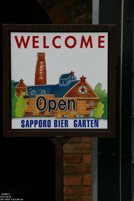 Sapporo Bier Garten (!)