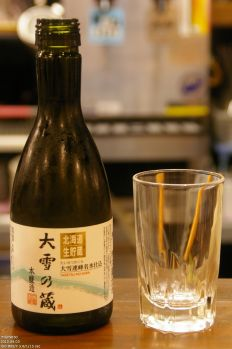 Sake aus Hokkaido