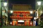 Kanda Myojin bei Nacht