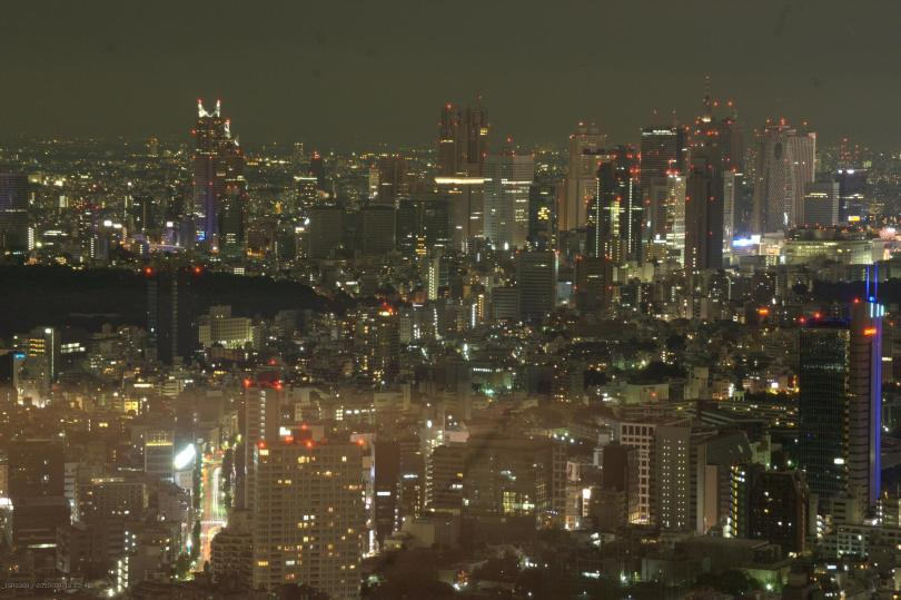 Blick vom Mori Tower