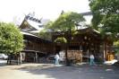 Yushima Tenmagu