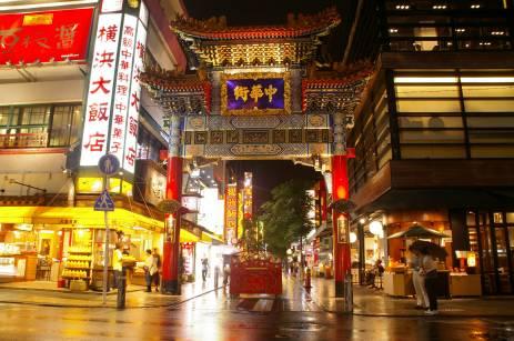 Das Tor nach Chinatown