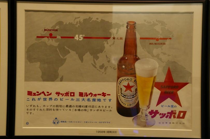 Sapporowerbung