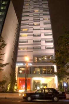 クロスホテル (札幌) - Außenansicht