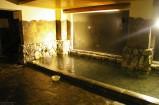 山の上 リゾートペンション (層雲峡温泉) - Public Bath