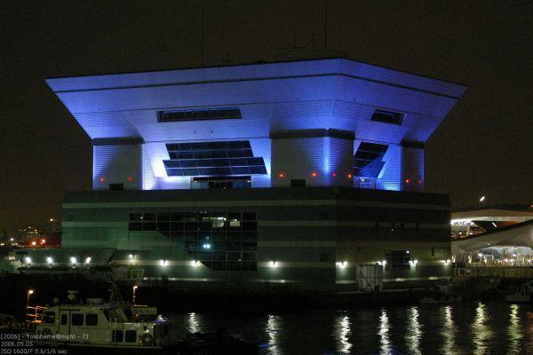 Lotsenstation Yokohama